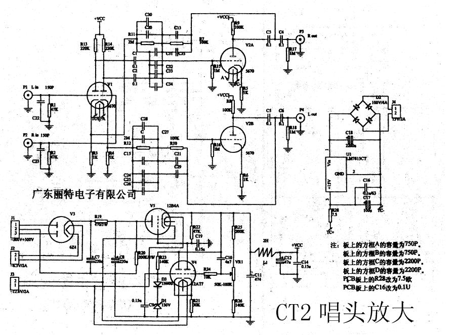 CT2 (5670) MM Phono Preamplifier_Pre-Amplifiers_Analog Metric - DIY