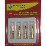Choseal Q-906 24K Gold Plated Banana Male Plug (2 PCS)