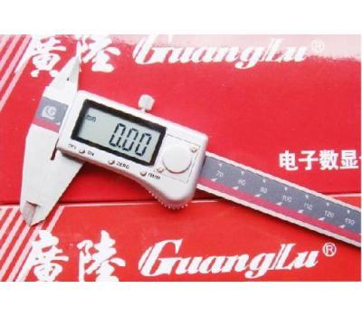 Guanglu Electronic Digital Caliper 0 150mm Caliper Diy