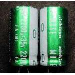 Nichicon Muse 2200uF 35V Electrolytic Capacitor