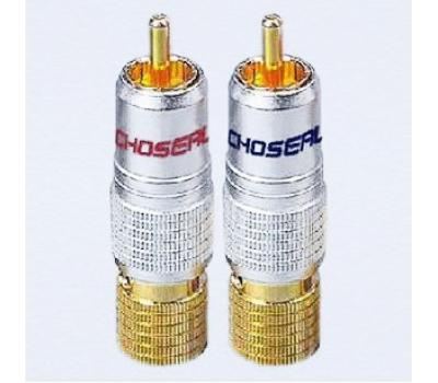 Choseal Q-913 24K Gold Plated RCA Male Plug (2 PCS)