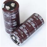 Nippon Chemi-con 1500uF 100V Electrolytic Capacitor