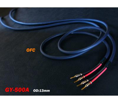 Yarbo GY-500A OFHC Speaker Cable 2.5M Pair