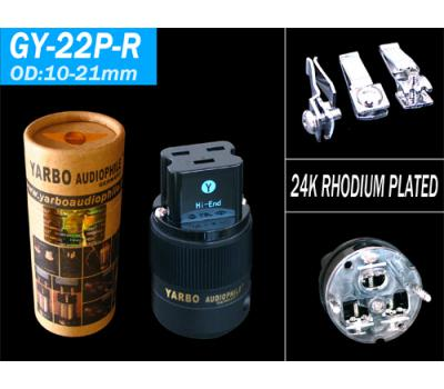 Yarbo 24K Rhodium Plated GY-22P-R Power Connector