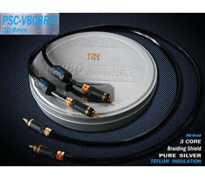Yarbo PSC-V808R-F 1M Pure Silver Audio Coaxial Cable