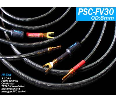 Yarbo PSC-FV30 Pure Silver Speaker Cable 1M Pair