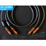 Yarbo HIFI-1203BW-F 1M Silver Audio Coaxial Cable
