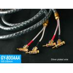 Yarbo GY-800AAA Silver Plated Speaker Cable 2.5M Pair