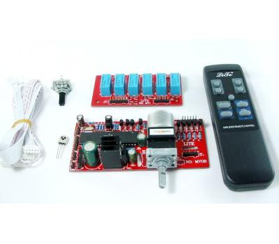 MV02 2 Channel ALPS IR Remote Control Volume & Input Selection Module